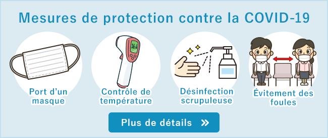 Mesures de protection contre la COVID-19